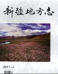 新疆地方志